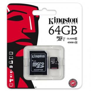 Kingston 64GB microSDXC C10 UHS-I R80MB/s + SD адаптер
